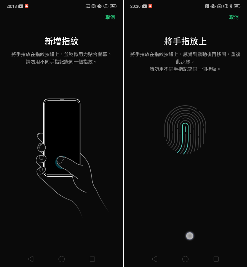 OPPO Reno 畫面 (ifans 林小旭) (19).png