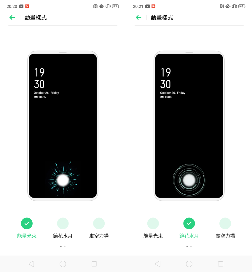 OPPO Reno 畫面 (ifans 林小旭) (20).png