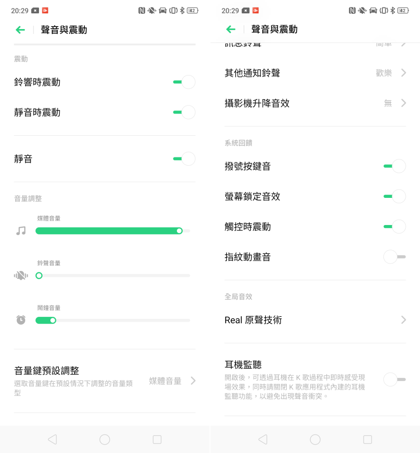 OPPO Reno 畫面 (ifans 林小旭) (22).png