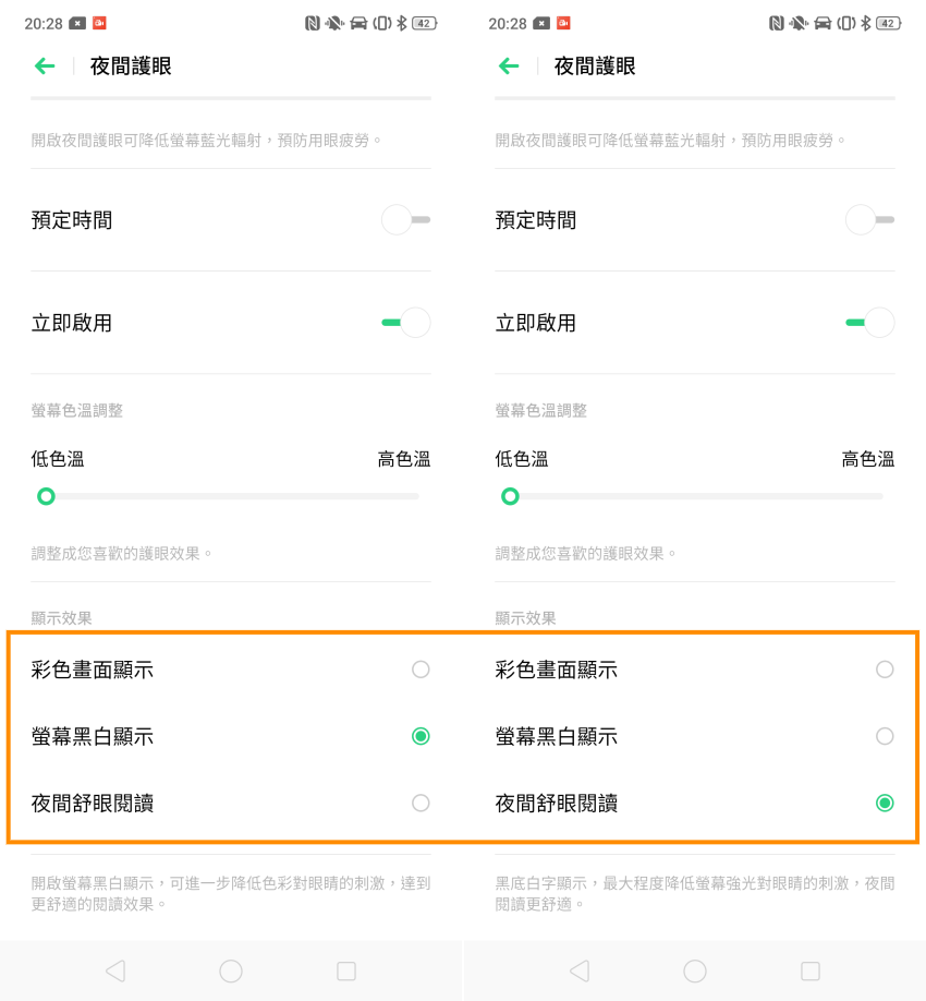 OPPO Reno 畫面 (ifans 林小旭) (31).png