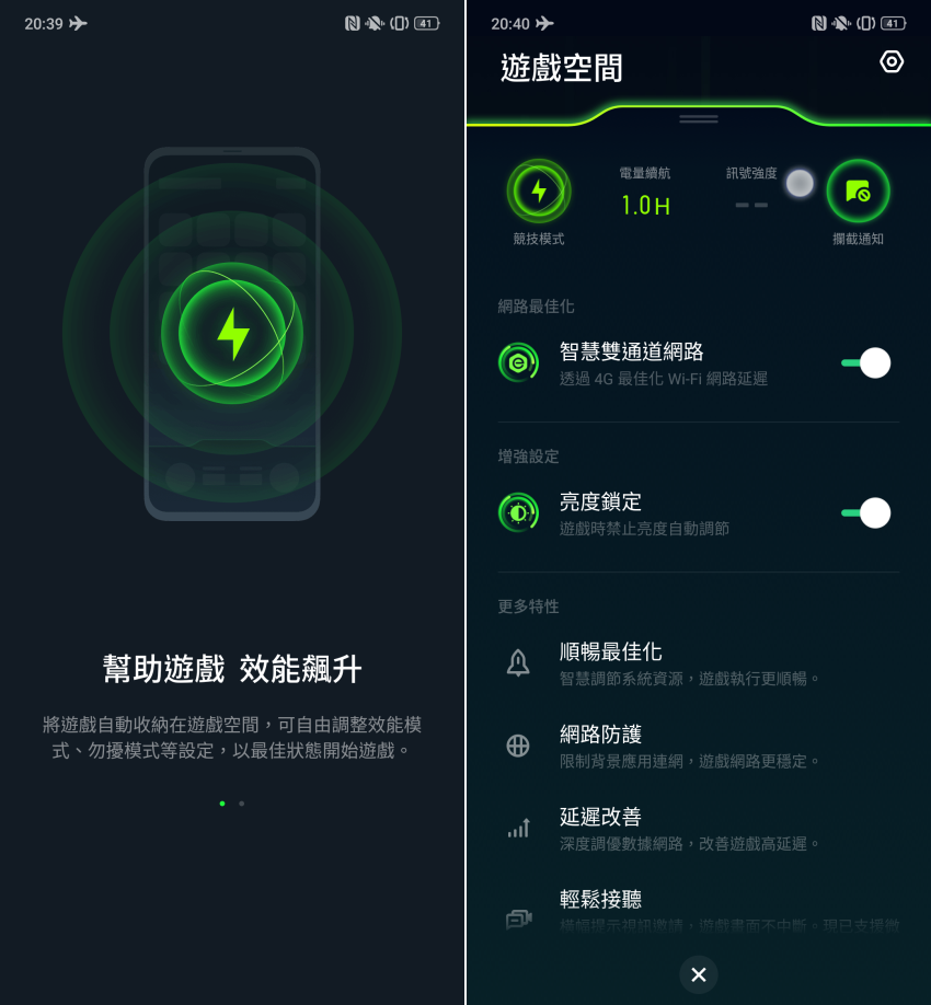 OPPO Reno 畫面 (ifans 林小旭) (35).png