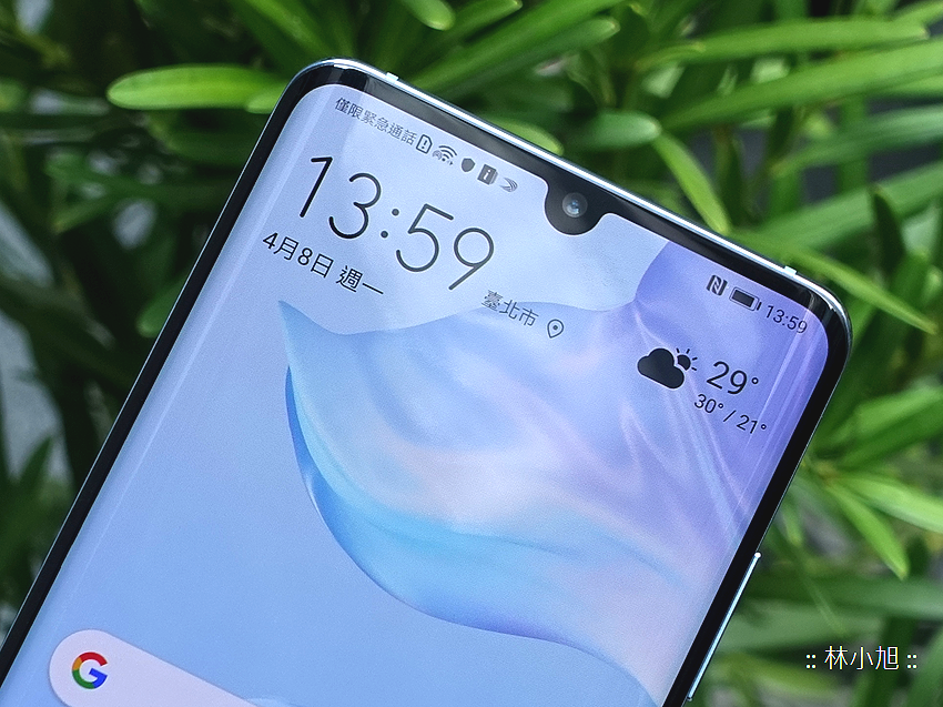 HUAWEI P30 Pro 開箱 (ifans 林小旭) (42).png