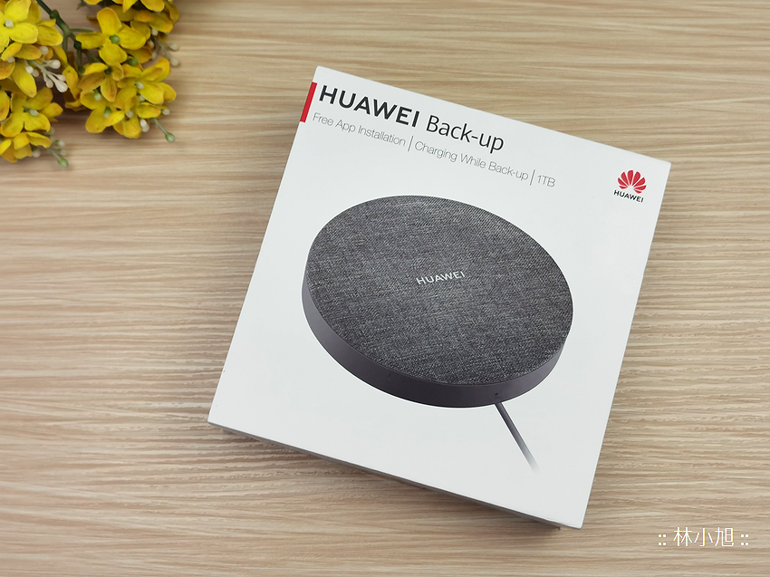 HUAWEI 華為 1TB 備咖開箱 (ifans 林小旭) (2).png