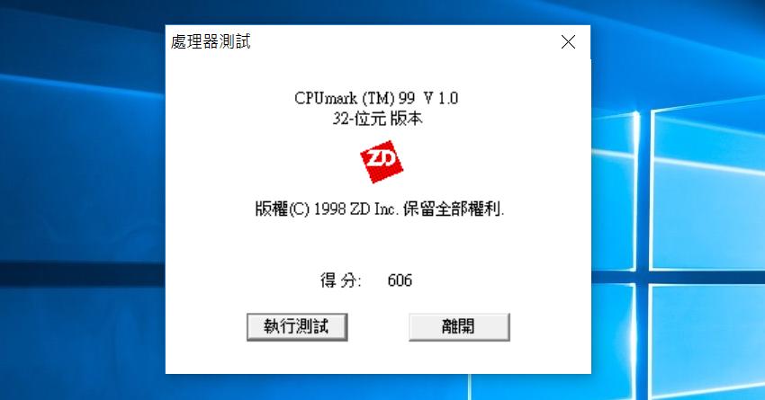 AVITA LIBER 13.3 吋 14 吋指紋辨識筆記型電腦畫面 ( ifans 林小旭) (2).png