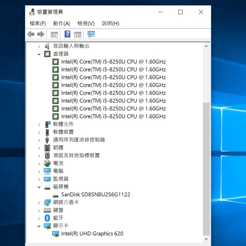 AVITA LIBER 13.3 吋 14 吋指紋辨識筆記型電腦畫面 ( ifans 林小旭) (4).png