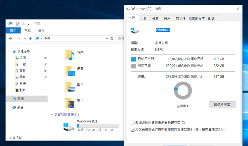 AVITA LIBER 13.3 吋 14 吋指紋辨識筆記型電腦畫面 ( ifans 林小旭) (6).png