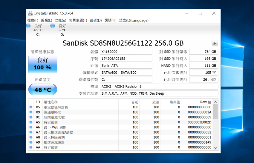 AVITA LIBER 13.3 吋 14 吋指紋辨識筆記型電腦畫面 ( ifans 林小旭) (16).png