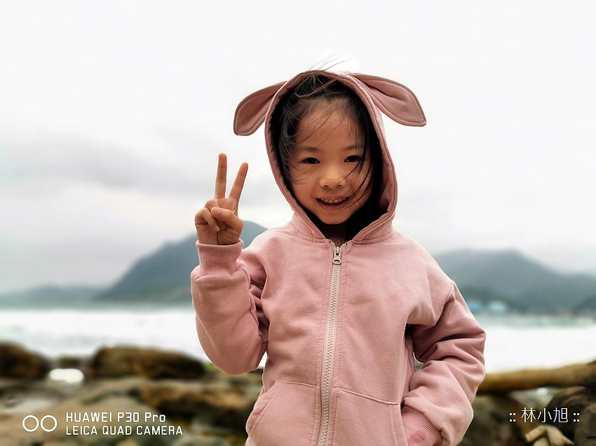 HUAWEI P30 極光版拍照 (ifans 林小旭) (108).png
