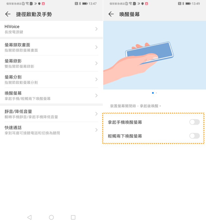 HUAWEI P30 畫面 (ifans 林小旭) (8).png