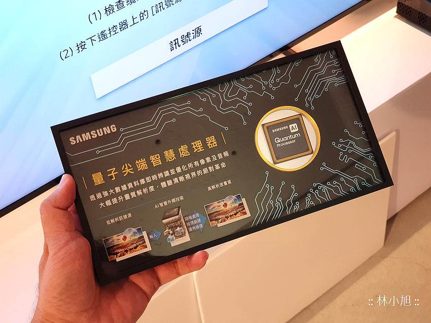 2019 Samsung QLED 8K量子電視開箱 (ifans 林小旭) (20).png