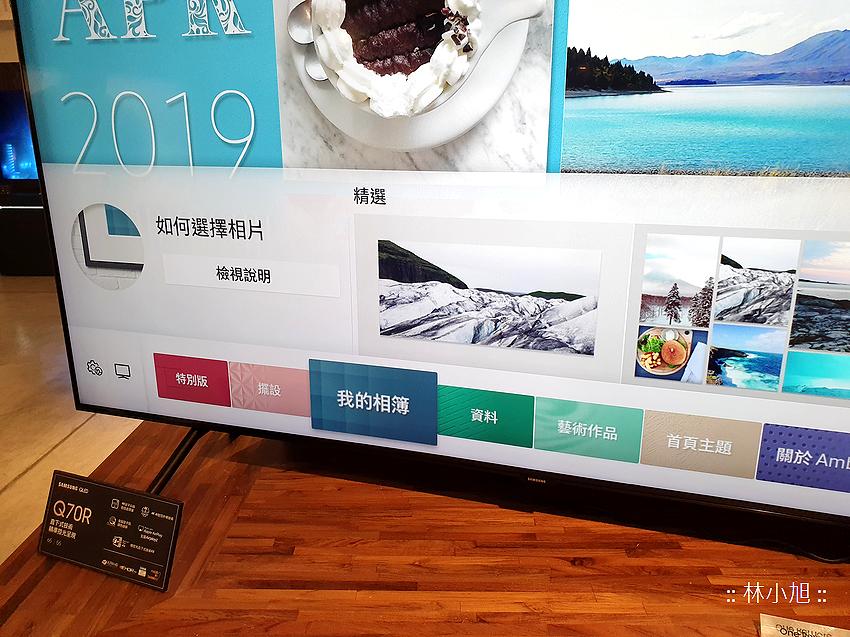 2019 Samsung QLED 8K量子電視開箱 (ifans 林小旭) (37).png