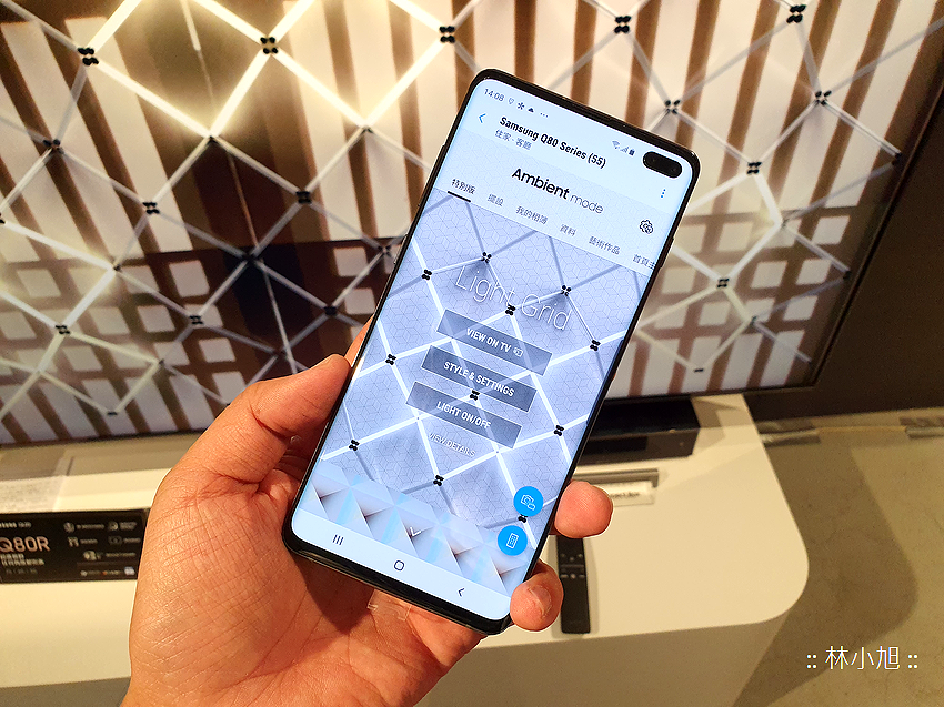 2019 Samsung QLED 8K量子電視開箱 (ifans 林小旭) (10).png