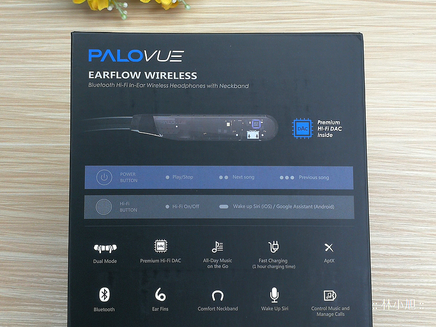 PALOVUE Earflow Wireless 入耳頸掛式 HiFi 藍牙運動耳機開箱 (ifans 林小旭) (6).png