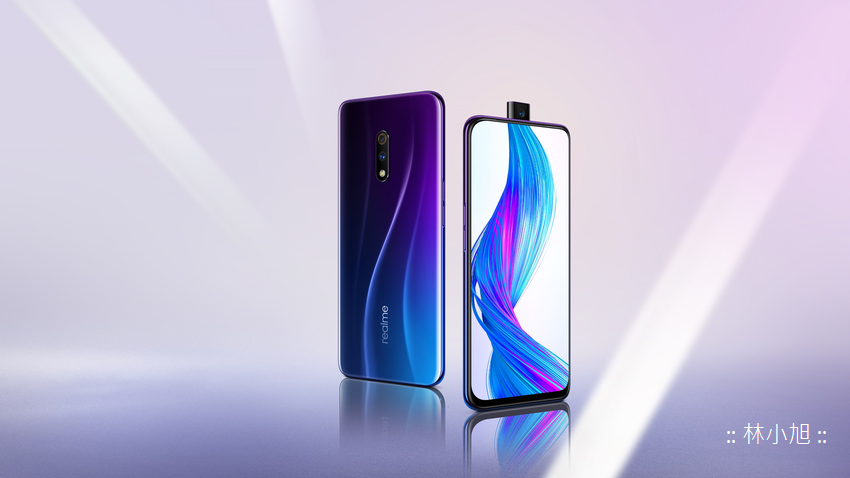 realme X (ifans 林小旭) (3).png