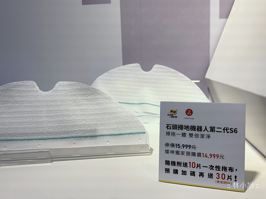 石頭掃地機器人第二代S6 (ifans 林小旭) (18).png