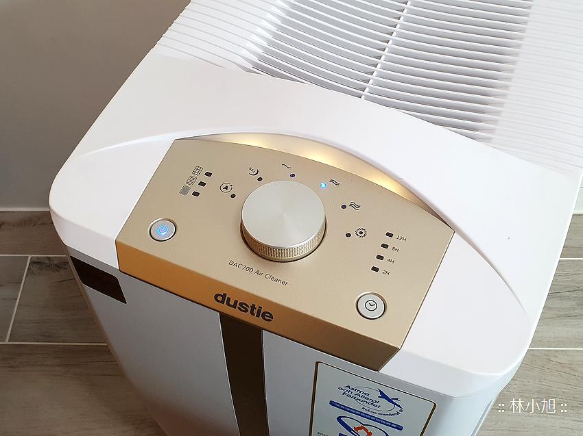 瑞典 Dustie 達氏智慧淨化空氣清淨機 DAC700 開箱 (ifans 林小旭) (35).png