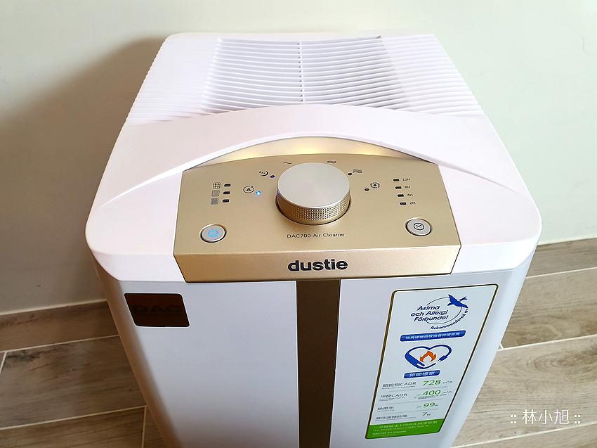 瑞典 Dustie 達氏智慧淨化空氣清淨機 DAC700 開箱 (ifans 林小旭) (41).png