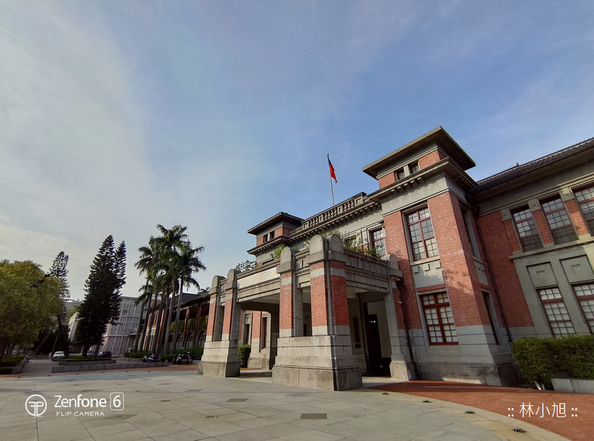 ASUS ZenFone 6 拍照 (ifans 林小旭) (92).png