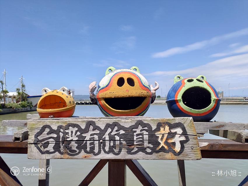ASUS ZenFone 6 拍照 (ifans 林小旭) (97).png