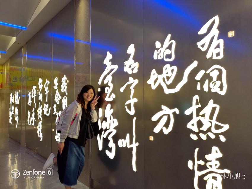 ASUS ZenFone 6 拍照 (ifans 林小旭) (11).png