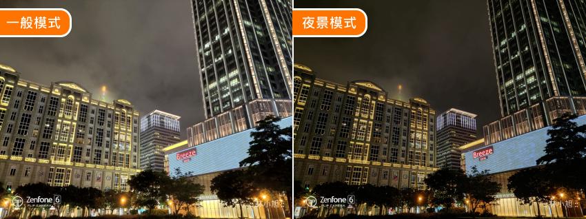 ASUS ZenFone 6 拍照 (ifans 林小旭) (110).png
