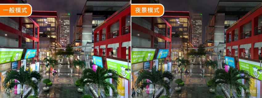 ASUS ZenFone 6 拍照 (ifans 林小旭) (108).png