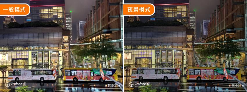 ASUS ZenFone 6 拍照 (ifans 林小旭) (109).png
