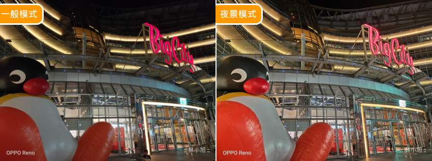 OPPO Reno 拍照 (ifans 林小旭) (94).png