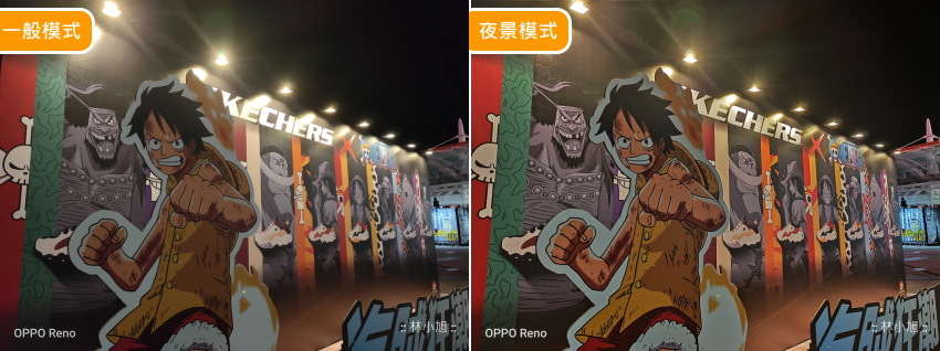 OPPO Reno 拍照 (ifans 林小旭) (97).png