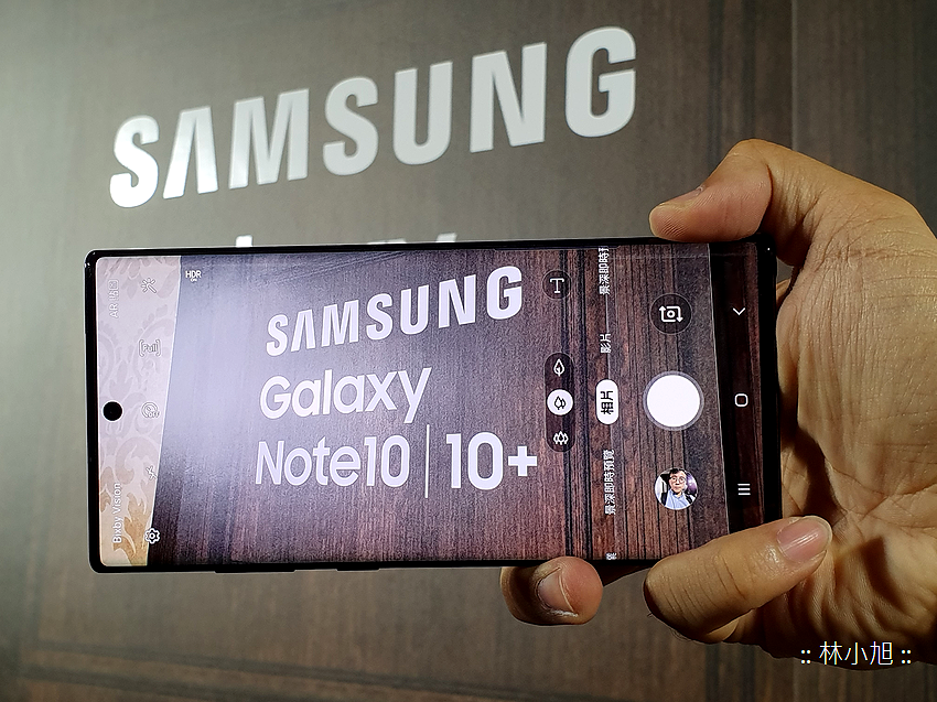 Samsung Galaxy Note10 體驗 (38).png
