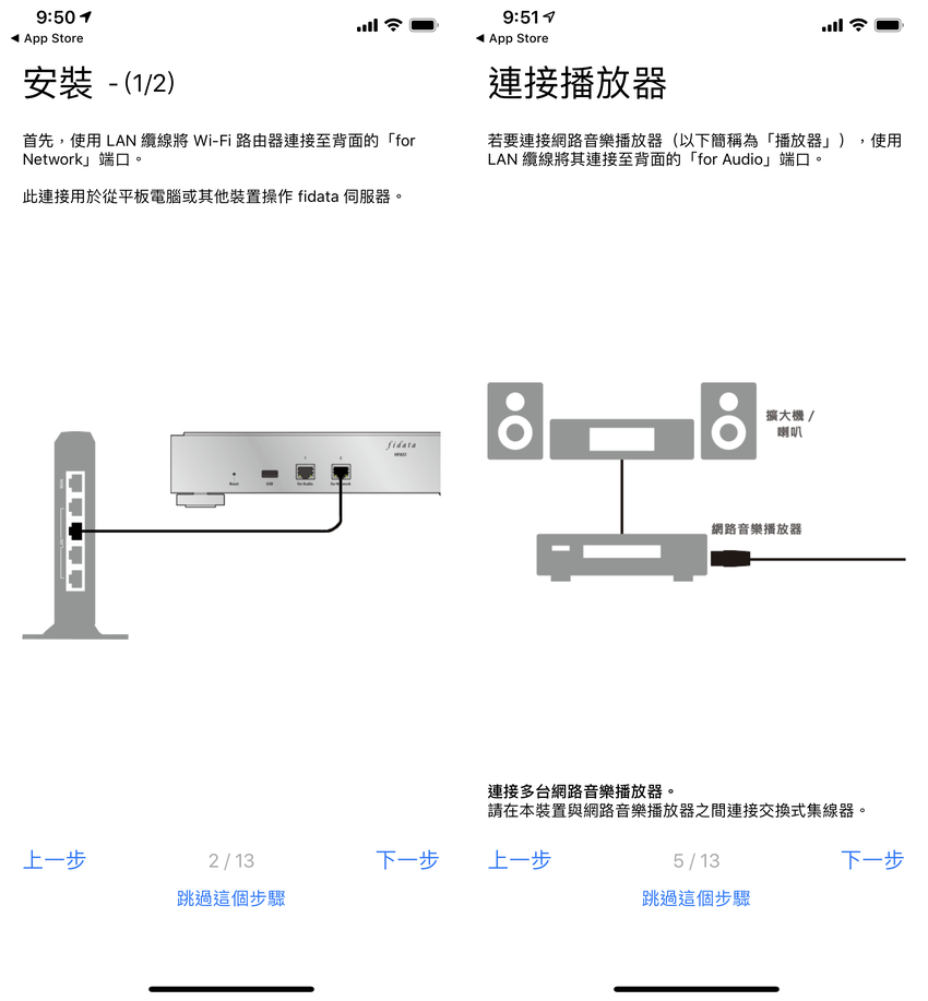 I-O DATA Soundgenic audio NAS 音樂伺服器畫面 (ifans 林小旭) (14).png
