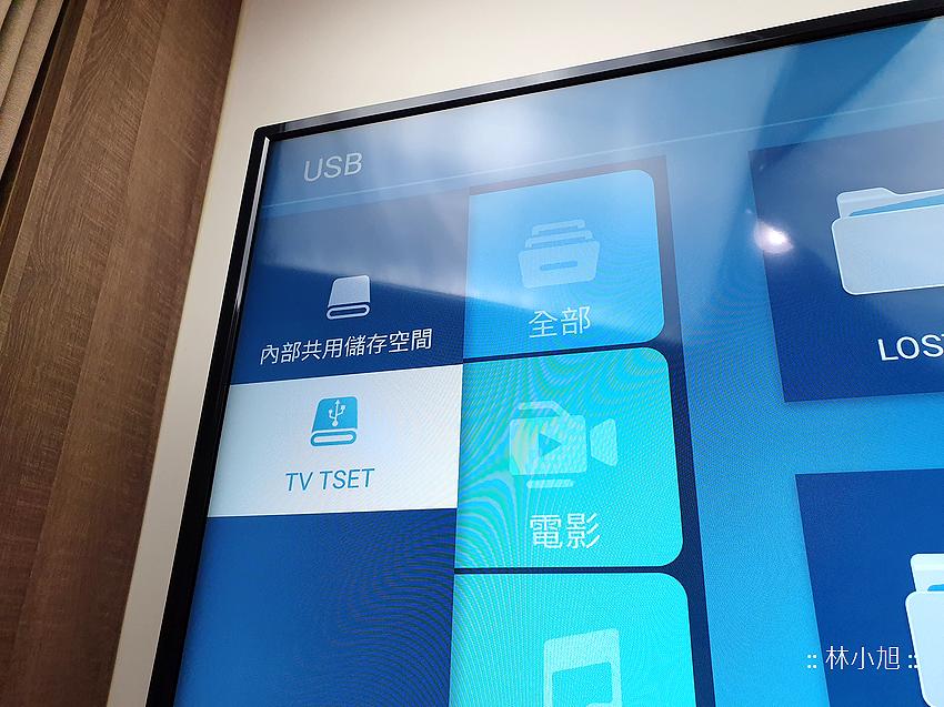 內建 iPhone 與 Android 雙系統鏡像投放!SANSUI 山水 55 型 4K UHDR 低音砲喇叭液晶顯示器
