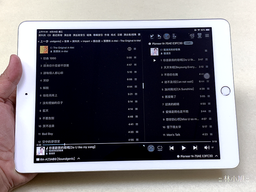 I-O DATA Soundgenic audio NAS 音樂伺服器開箱 (ifans 林小旭) (27).png