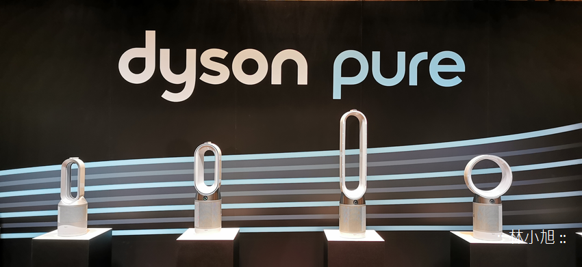 Dyson Pure Cryptomic 空氣清淨機 (ifans 林小旭) (14).png