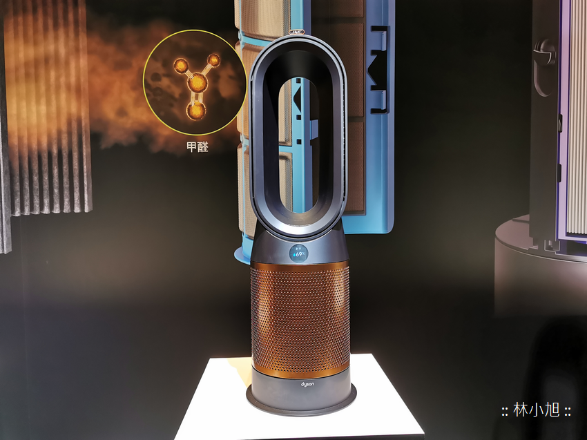 Dyson Pure Cryptomic 空氣清淨機 (ifans 林小旭) (2).png