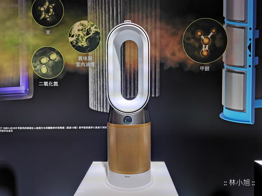 Dyson Pure Cryptomic 空氣清淨機 (ifans 林小旭) (8).png
