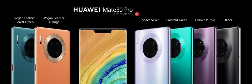 【HUAWEI】HUAWEI Mate 30 Pro.png