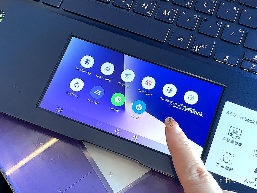 ASUS ZenBook 15 UX534FT 智慧觸控板 ScreenPad 2.0 筆電開箱 (ifans 林小旭) (3).png