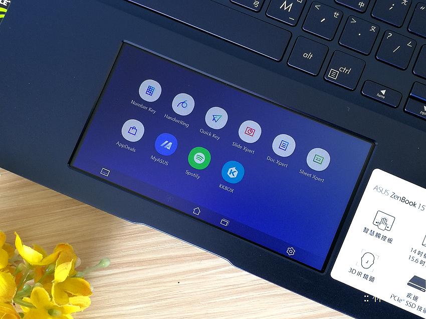 ASUS ZenBook 15 UX534FT 智慧觸控板 ScreenPad 2.0 筆電開箱 (ifans 林小旭) (24).png