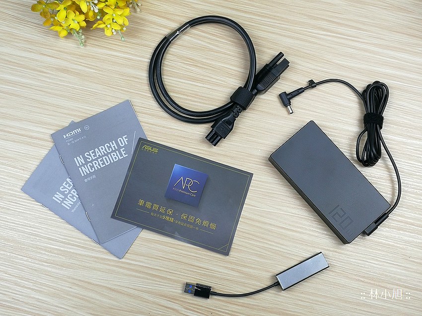 ASUS ZenBook 15 UX534FT 智慧觸控板 ScreenPad 2.0 筆電開箱 (ifans 林小旭) (26).png