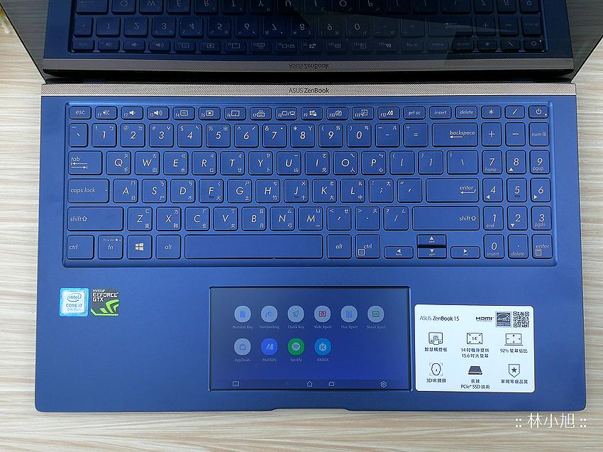 ASUS ZenBook 15 UX534FT 智慧觸控板 ScreenPad 2.0 筆電開箱 (ifans 林小旭) (36).png