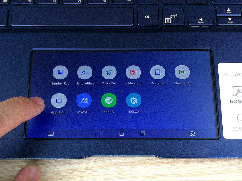 ASUS ZenBook 15 UX534FT 智慧觸控板 ScreenPad 2.0 筆電開箱 (ifans 林小旭) (47).png