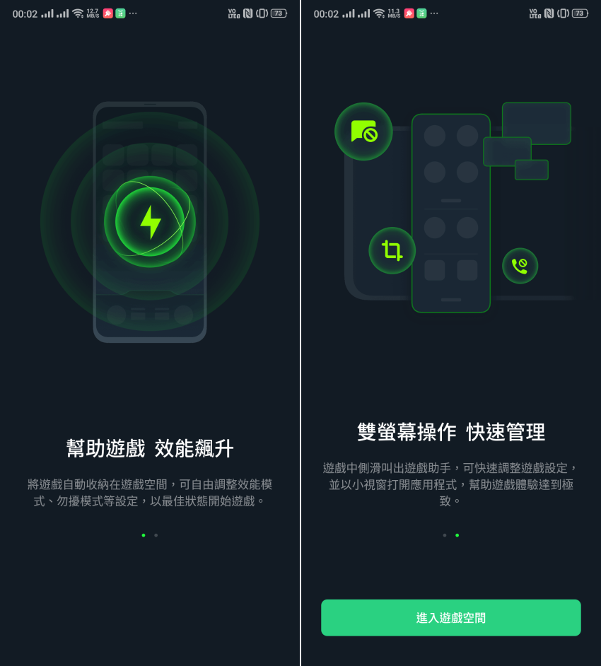 OPPO Reno 2 畫面 (ifans 林小旭) (13).png