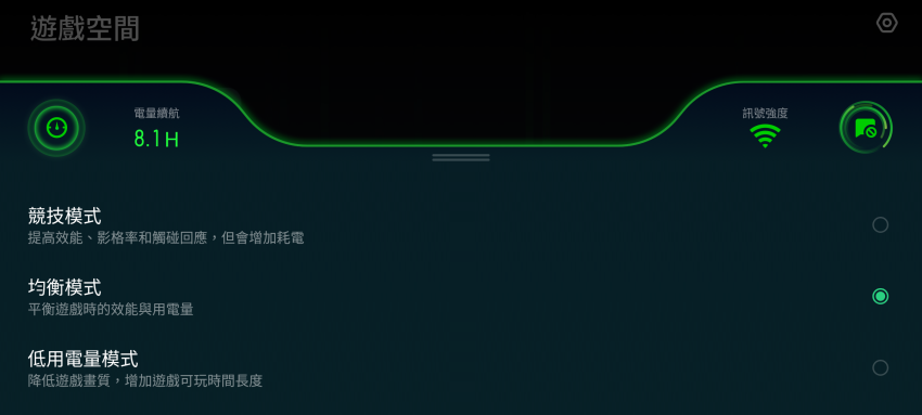 OPPO Reno 2 畫面 (ifans 林小旭) (14).png