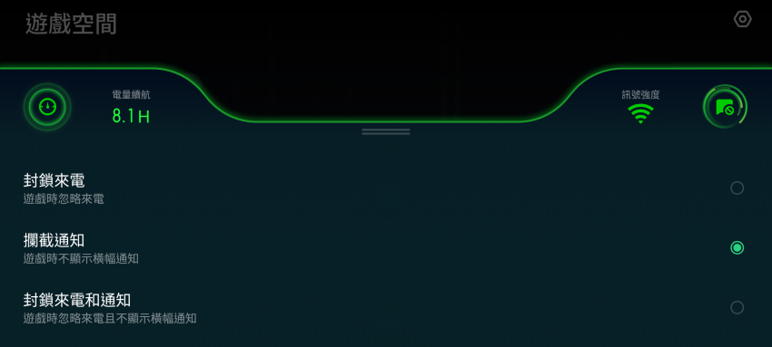 OPPO Reno 2 畫面 (ifans 林小旭) (15).png
