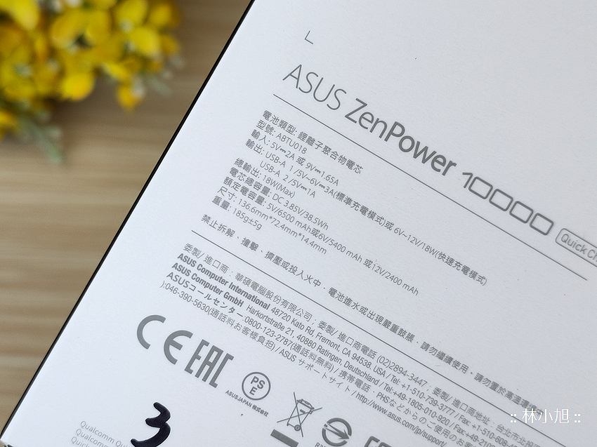 ASUS ZenPower 10000 Quick Charge 3.0 開箱 (ifans 林小旭) (1).png