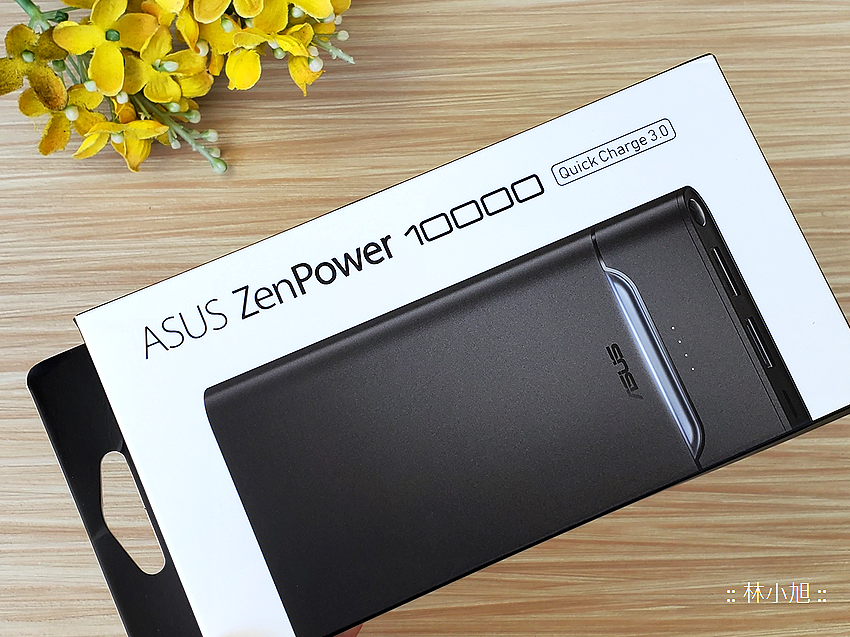 ASUS ZenPower 10000 Quick Charge 3.0 開箱 (ifans 林小旭) (3).png