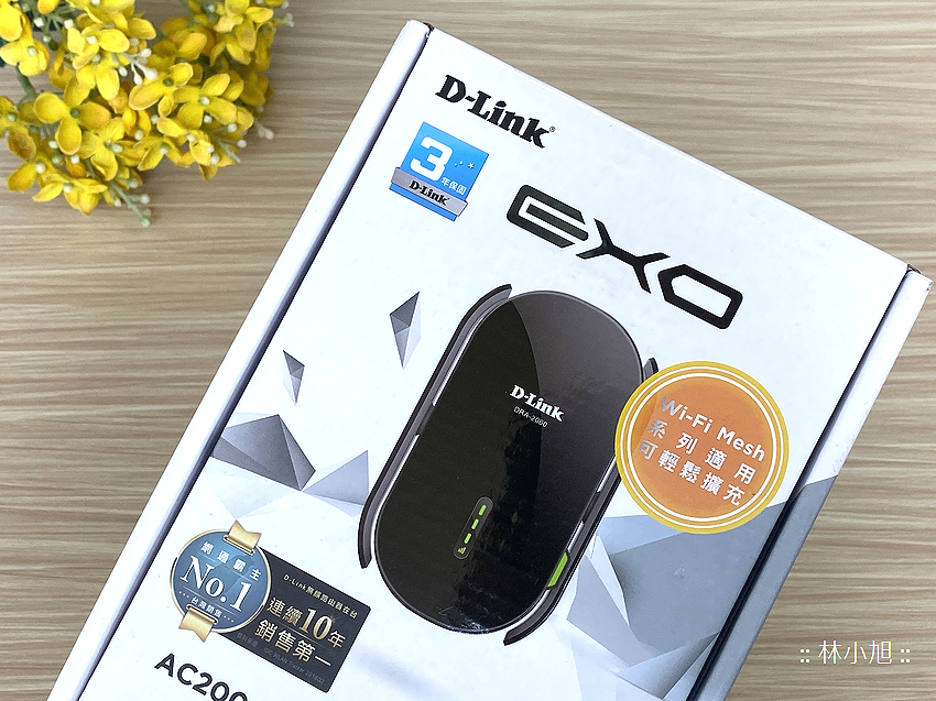D-Link 友訊 DIR-3060 旗艦款 AC3000 Wi-Fi Mesh 無線路由器開箱 (ifans 林小旭) (21).png