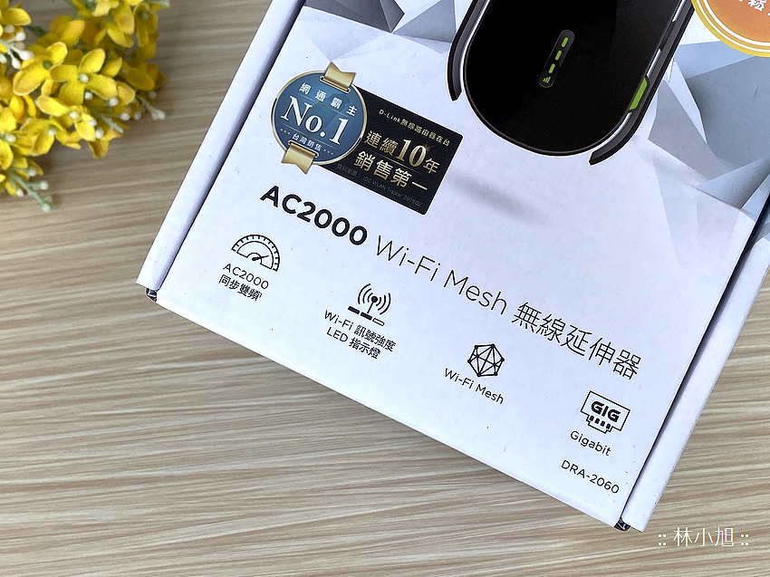 D-Link 友訊 DIR-3060 旗艦款 AC3000 Wi-Fi Mesh 無線路由器開箱 (ifans 林小旭) (22).png