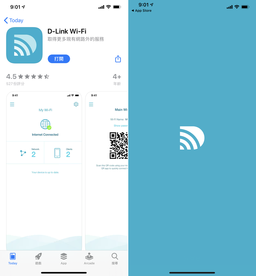 D-Link 友訊 DIR-3060 旗艦款 AC3000 Wi-Fi Mesh 無線路由器畫面 (ifans 林小旭) (2).png